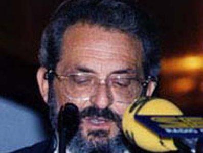 Sergio Zapatería G. Un maestro y un activista cultural