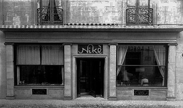 Café NIKÉ (inaugiurado en 1940 en calle del Requeté Aragones, hoy del Cinco de Marzo)