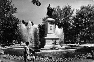 Parque de Pignatelli c.1963
