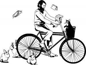 Vietato introdure biciclette