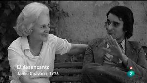 Leopoldo con Felicidad Blanc, su madre (fotograma de El Desencanto-1976)