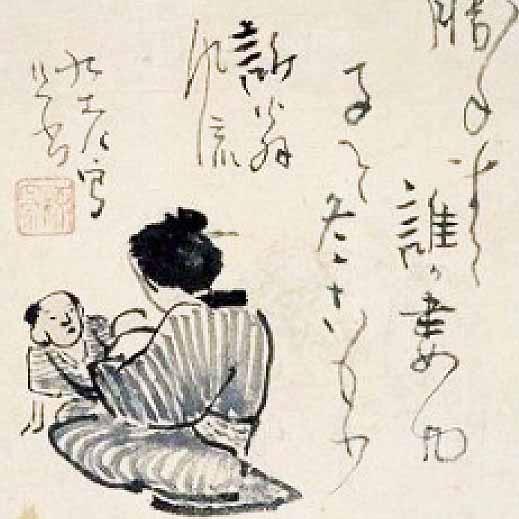 Kazuko Shiraishi y Toshiko Hirata: Voces del Japón actual