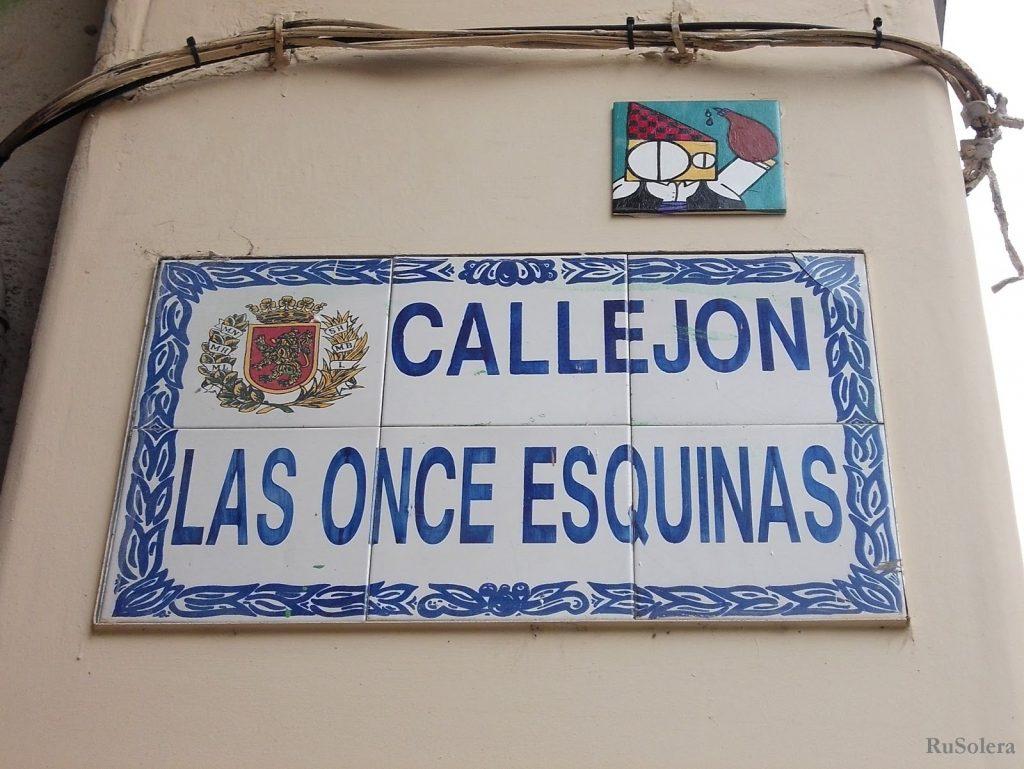 Zaragoza te habla – El Callejón de la Once Esquinas